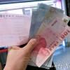 【2016年版】台湾ドルへの両替はどこがおすすめ?知っていると得する両替の仕方を紹介