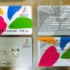 台湾旅行で必携!悠遊卡が便利すぎて使わないともったいない。買い方と使い方を紹介